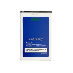 Battery for Homtom S7 - 2900 mAh
